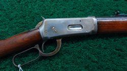 Winchester - Merz Antique Firearms Winchester Antique Firearms